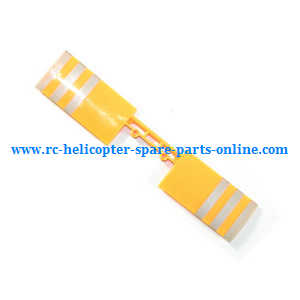 Wltoys JJRC WL V915 RC helicopter spare parts tail wing (Yellow)