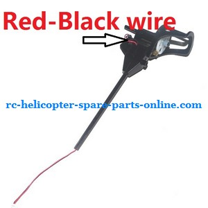 WLtoys WL V929 spare parts side bar + main motor deck + main motor (Red-Black wire)
