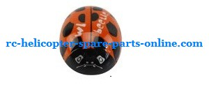 WLtoys WL V929 spare parts outer cover (Orange)