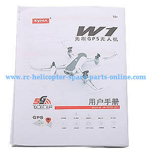 Syma W1 W1pro RC quadcopter spare parts English manual instruction book
