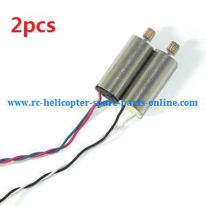 WLTOYS WL Q222 DQ222 Q222-G Q222-K quadcopter spare parts main motor (1*Black-White wire + 1*Red-Blue wire)