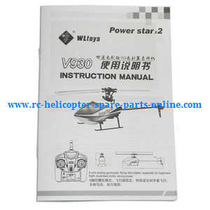 WLtoys WL V930 RC helicopter spare parts english manual instruction book
