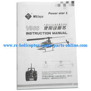 WLtoys WL V966 RC helicopter spare parts english manual instruction book