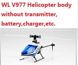 Wltoys WL V977 2.4G 6CH power star RC Helicopter
