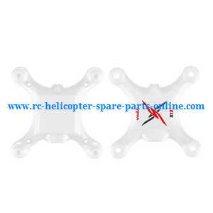 Syma X12 X12S quadcopter spare parts upper and lower cover (White)