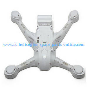 Xinlin X181 RC Quadcopter spare parts lower cover (White)
