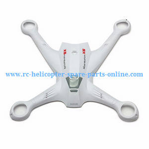 Xinlin X181 RC Quadcopter spare parts upper cover (White)