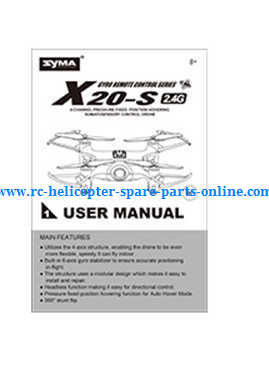 Syma X20 X20-S RC quadcopter spare parts English manual instruction book (X20-S)