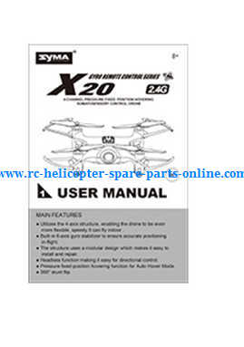 Syma X20 X20-S RC quadcopter spare parts English manual instruction book (X20)
