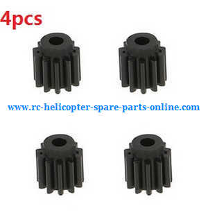 XK X250 quadcopter spare parts small gear on the motor 4pcs