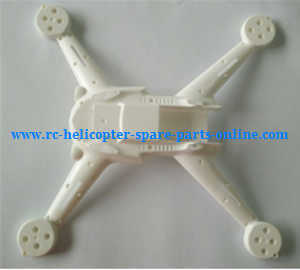 XK X252 quadcopter spare parts lower cover (White)