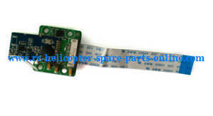 XK X252 quadcopter spare parts receive PCB board