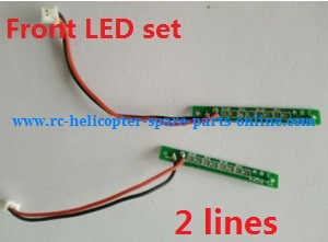 XK X252 quadcopter spare parts front LED set Blue light