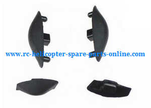 XK X252 quadcopter spare parts foot mats