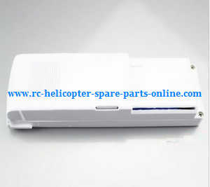 XK X252 quadcopter spare parts battery (White)