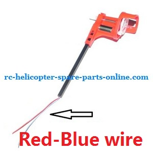 SYMA X3 RC Quadcopter spare parts side bar + main motor + motor deck + main gear (Red-Blue wire)