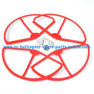 XK X380 X380-A X380-B X380-C quadcopter spare parts outer protection frame (Red)