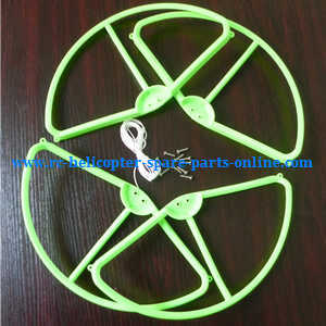 XK X380 X380-A X380-B X380-C quadcopter spare parts outer protection frame (Green)
