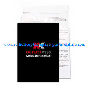 XK X380 X380-A X380-B X380-C quadcopter spare parts English manual book
