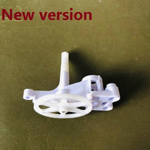 SYMA x5 x5a x5c x5c-1 RC Quadcopter spare parts motor deck with gear set (White) New version