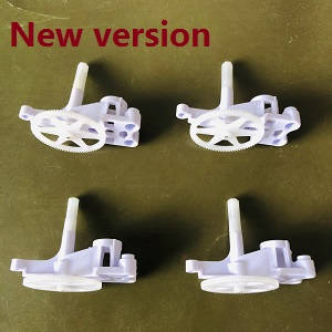 SYMA x5 x5a x5c x5c-1 RC Quadcopter spare parts motor deck with gear set (White) New version 4pcs