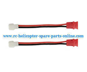 syma x5s x5sw x5sc x5hc x5hw quadcopter spare parts white plug To red plug wire (2 PCS)