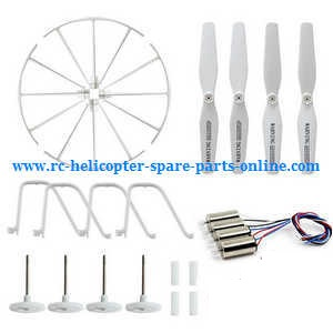 Syma x5u x5uw x5uc quadcopter spare parts 4*motors + 1*landing skids + 1*main blades + 4*main gear + 1*protection frame set