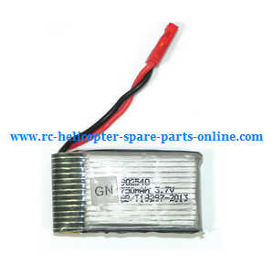 MJX X-series X800 quadcopter spare parts battery 3.7V 750mAh JST plug