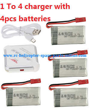 MJX X-series X800 quadcopter spare parts 1 to 4 charger + 4*3.7V 750mAh battery (set)