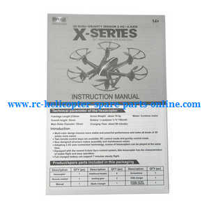 MJX X-series X800 quadcopter spare parts english manual instruction book
