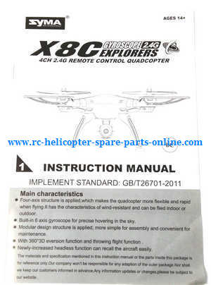 syma x8c x8w x8g x8hc x8hw x8hg quadcopter spare parts English manual instruction book (x8c)