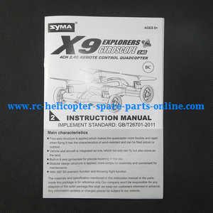 Wltoys WL V323 quadcopter spare parts bubble set [v323-5
