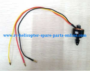 XK A1200 RC Airplanes Helicopter spare parts brushless motor and cap