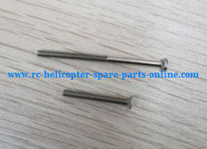 XK A1200 RC Airplanes Helicopter spare parts tail fixed screws
