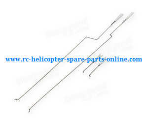 XK A600 RC Airplanes Helicopter spare parts metal bar set