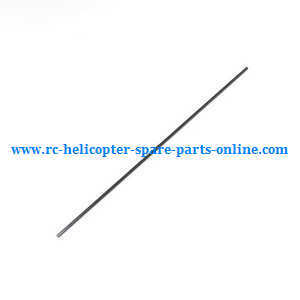 XK A700 RC Airplanes Helicopter spare parts support carbon bar