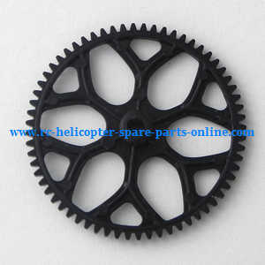 XK K124 RC helicopter spare parts main gear