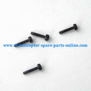 XK K124 RC helicopter spare parts fixed screws for the main blades