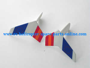 XK K124 RC helicopter spare parts tail decorative set