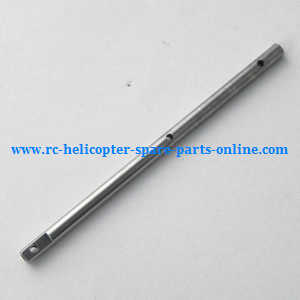 XK K124 RC helicopter spare parts inner shaft bar