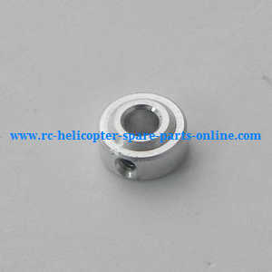 XK K124 RC helicopter spare parts aluminum ring