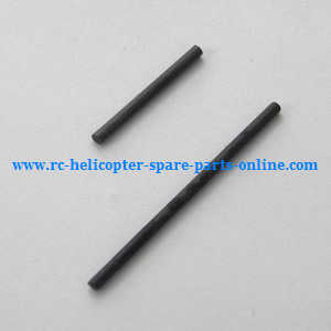 XK K124 RC helicopter spare parts carbon bar set