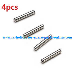XK K124 RC helicopter spare parts small metal bar 4pcs