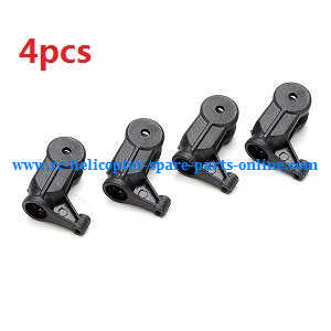 XK K124 RC helicopter spare parts Rotor clamp 4pcs