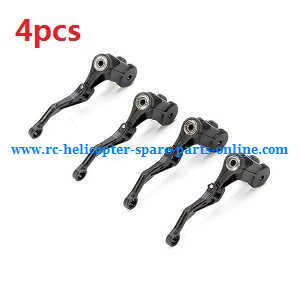 XK K124 RC helicopter spare parts connecting rod + rotor clamp + bearing + small meatal bar set (4pcs)