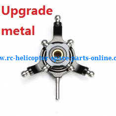XK K124 RC helicopter spare parts swashplate (Upgrade metal)