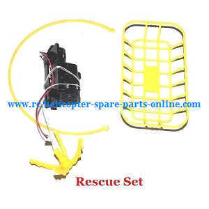 XK X260 X260-1 X260-2 quadcopter spare parts rescue set