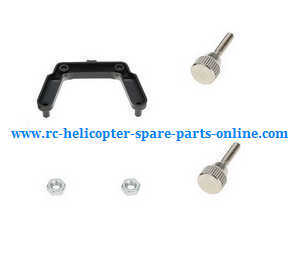 XK X260 X260-1 X260-2 quadcopter spare parts fixed set for the mobile holder