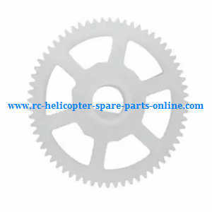 XK X260 X260-1 X260-2 quadcopter spare parts main gear
