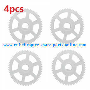XK X260 X260-1 X260-2 quadcopter spare parts main gear (4pcs)